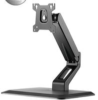 My Wall HL17 Monitor tafelstandaard voor schermen tot 32 inch / full motion